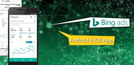 Bing Ads App