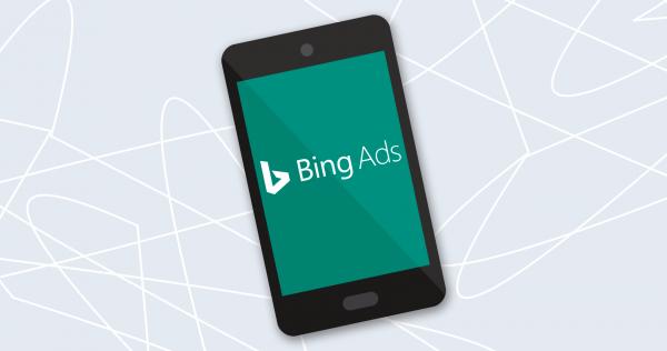 adseed - Bing Ads App