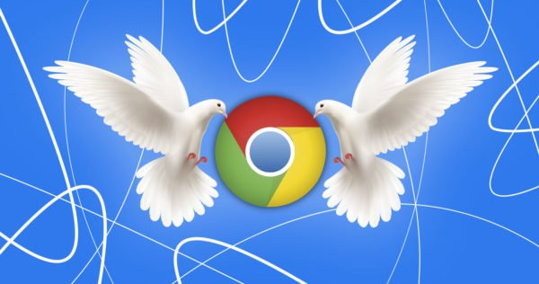 adseed - Google Chrome TurtleDove
